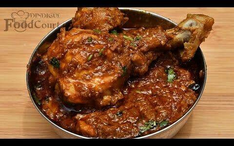 Restaurant Style Chicken Masala/ Chicken Curry Recipe